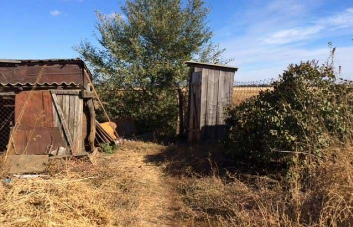 селска тоалетна