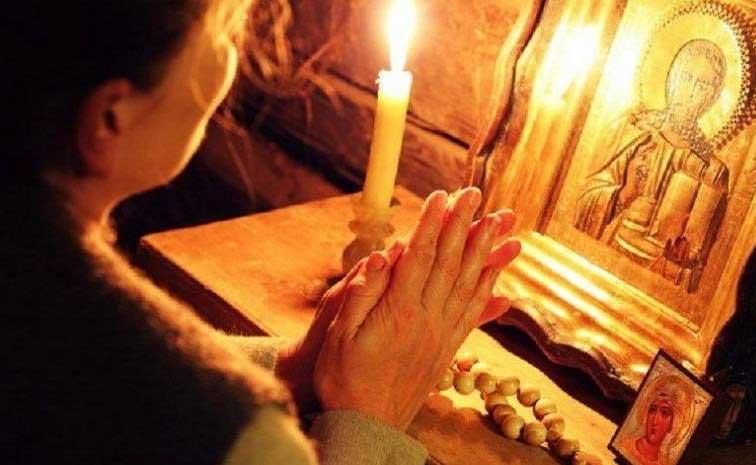 помолете се