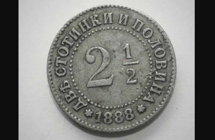 българска монета