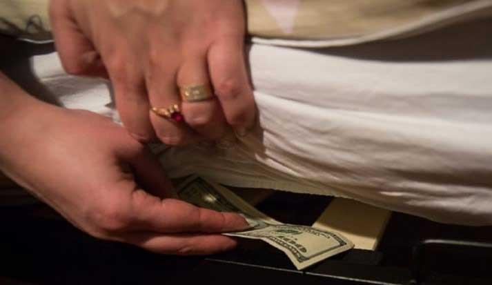 парите у дома