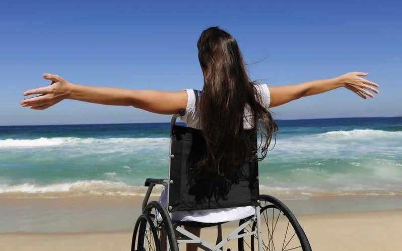 инвалид съм