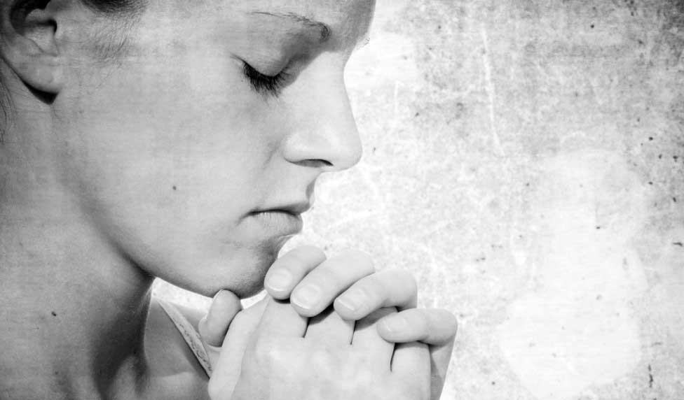 пречистваща молитва
