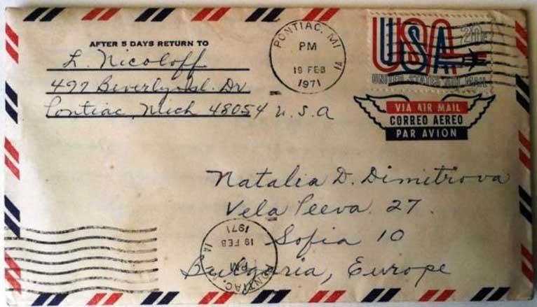 Писмо от Щатите